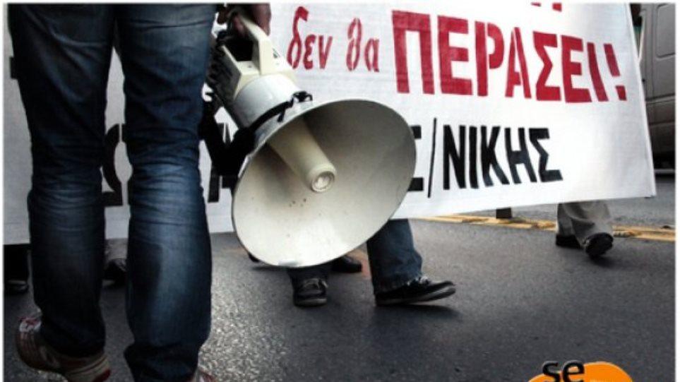 Διαμαρτυρία εργαζόμενων στο δημαρχείο Θεσσαλονίκης για την αξιολόγηση