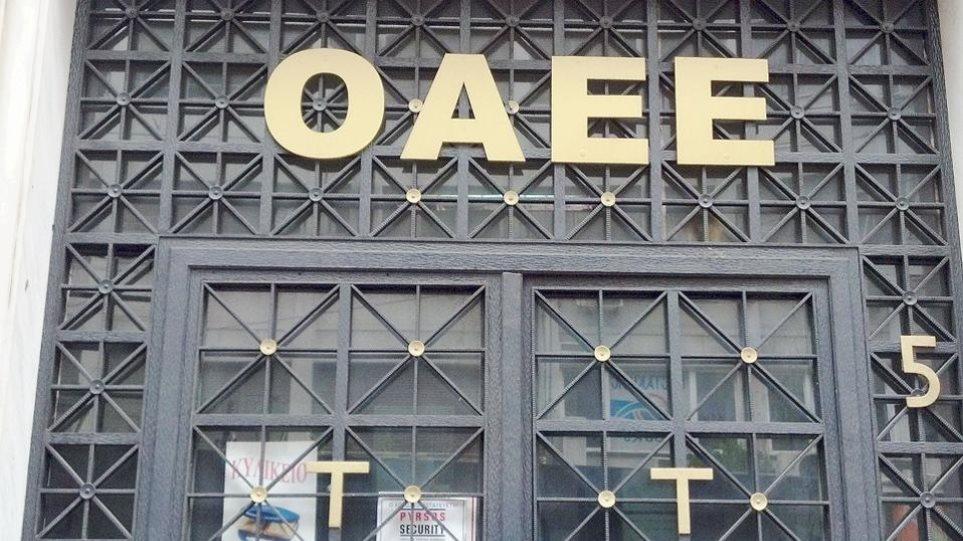 Εξτρα επιχορήγηση 150 εκατ. ευρώ προς ΟΑΕΕ και ΕΤΕΑ