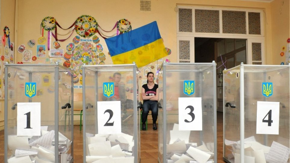 ΕΕ: Καταδικάζει την αναγνώριση από τη Μόσχα του εκλογικού αποτελέσματος των αυτονομιστών
