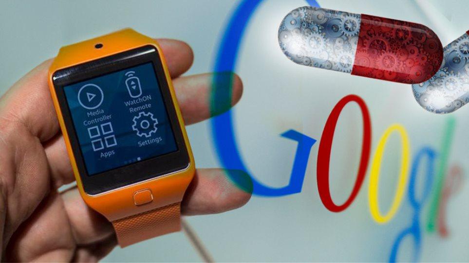 Χάπι της Google θα εντοπίζει τον καρκίνο