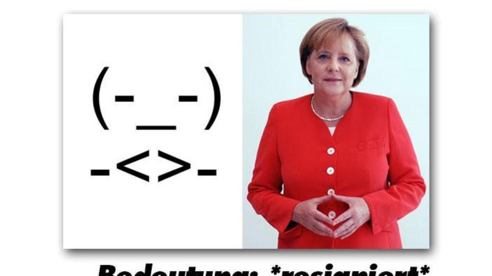Έκαναν την Άγκελα Μέρκελ emoticon!