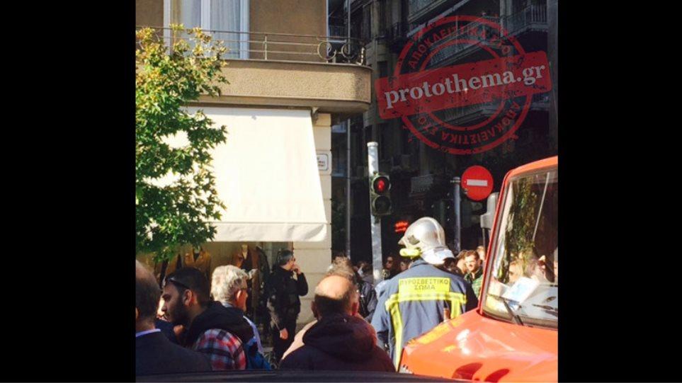 Τραγωδία στη Θεσσαλονίκη: 13χρονος έκανε παρκούρ και έχασε τη ζωή του