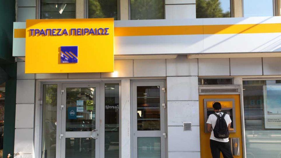 Εγκρίθηκε η συγχώνευση της Τρ. Πειραιώς με τη Geniki Bank