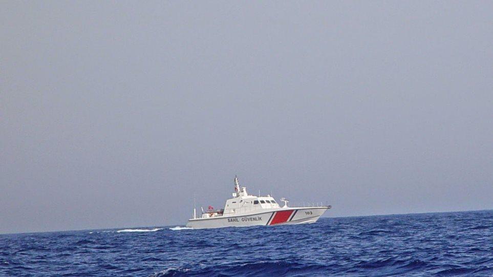 Τουρκική ακταιωρός παρενόχλησε ελληνικό αλιευτικό
