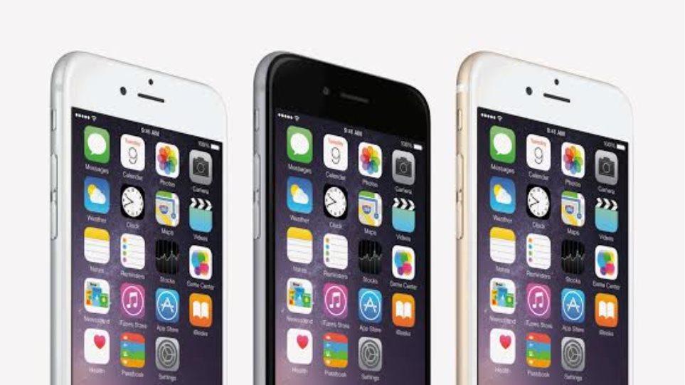 Ηρθαν στην Ελλάδα τα νέα iPhones