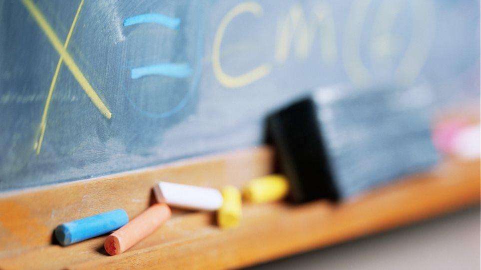 Ξεκινούν οι αιτήσεις μεταθέσεων εκπαιδευτικών Δευτεροβάθμιας Εκπαίδευσης