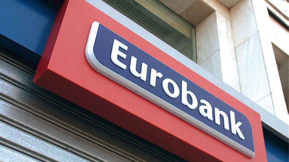 Eurobank: Εμπόδιο για την ανάκαμψη η συρρίκνωση του εισοδήματος