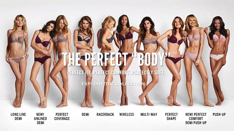 Οργή για τη νέα διαφημιστική καμπάνια της Victoria s Secret b775638aece