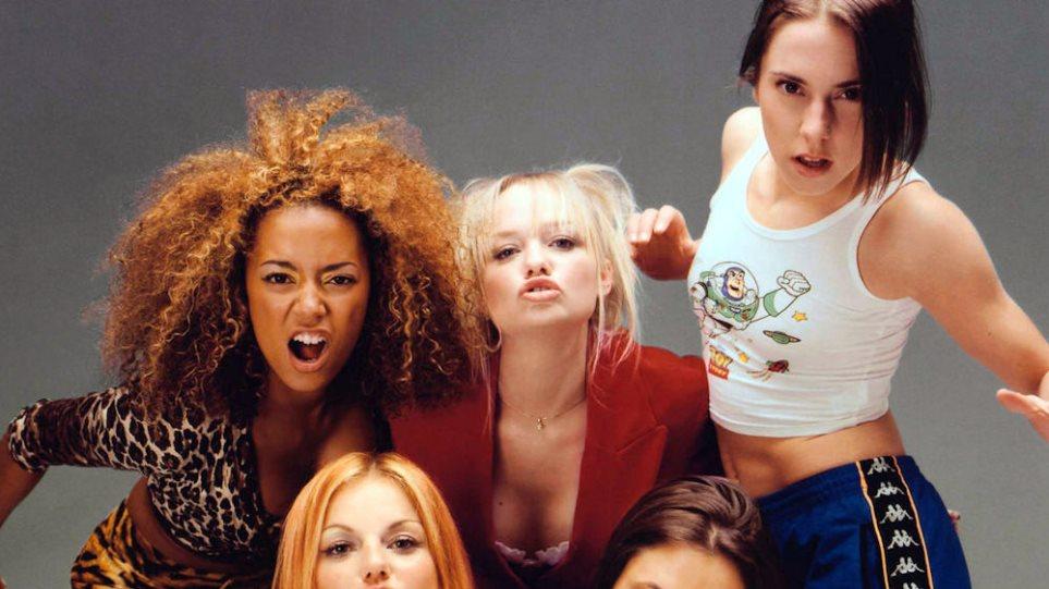 Το «Wannabe» των Spice Girls το πιο πιασάρικο τραγούδι όλων των εποχών