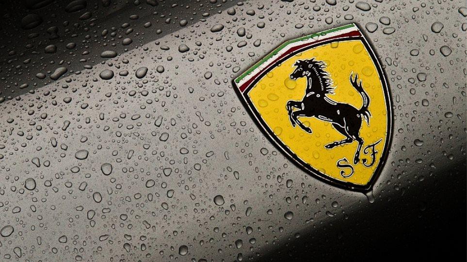 Πωλητήριο στην Ferrari για να σωθεί η Fiat-Chrysler...
