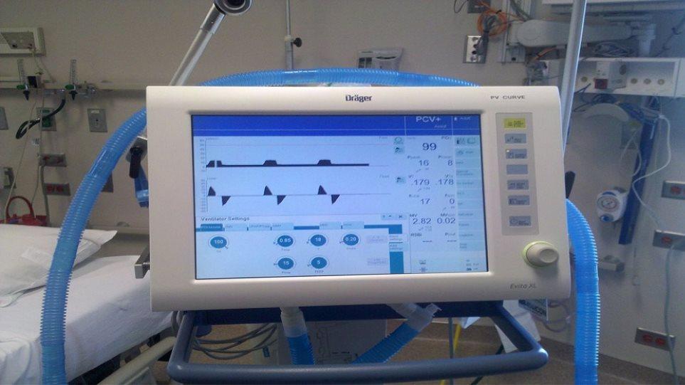 1ο Πανελλήνιο Συνέδριο Ιατροτεχνολογίας: Η αξία της Ιατρικής Τεχνολογίας στην Υγεία