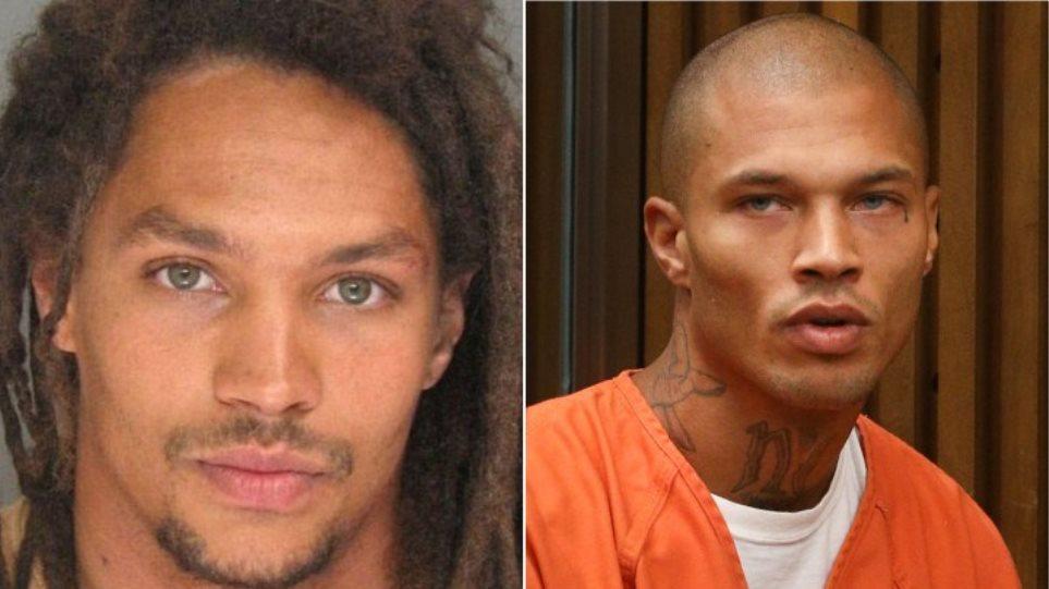ΗΠΑ: Κι άλλος ωραίος συλληφθείς καίει καρδιές στο Facebook