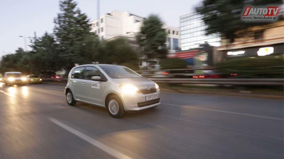 NewsAuto TV: Οδηγούμε (;) το αυτόματο Skoda Citigo