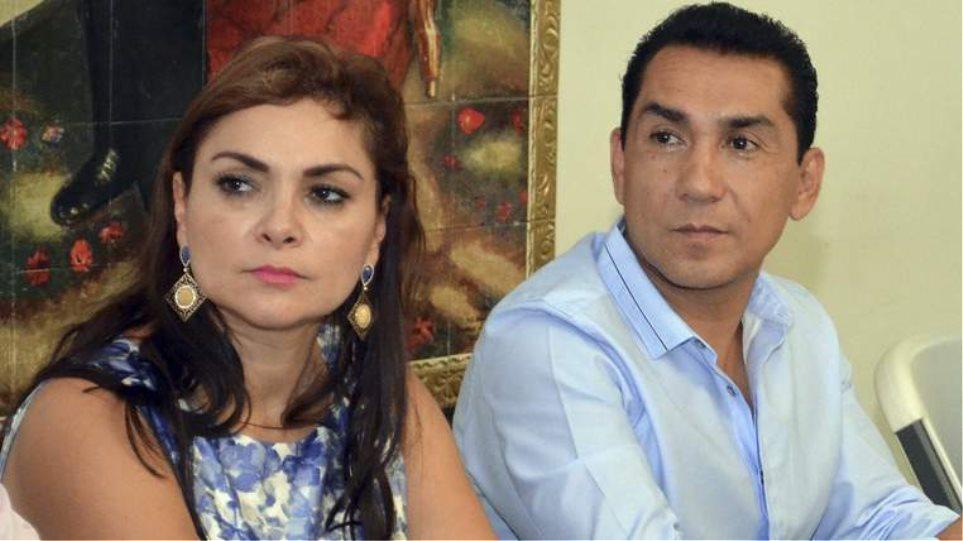 Μεξικό: Συνελήφθη ο δήμαρχος που εμπλέκεται στην υπόθεση εξαφάνισης φοιτητών