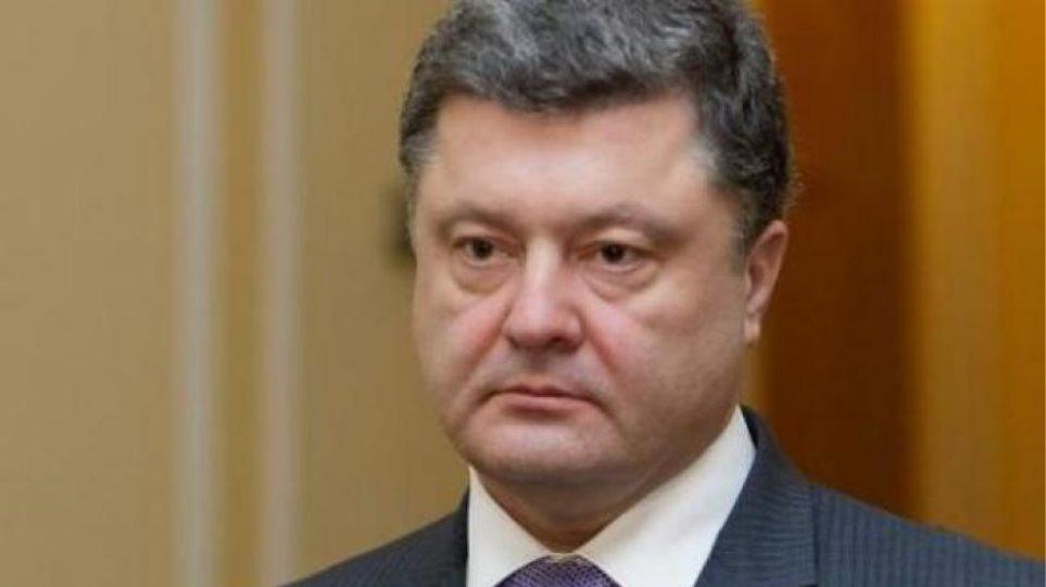 Ποροσένκο: Διέταξε ανάπτυξη δυνάμεων στο κεντρικό και το ανατολικό τμήμα της Ουκρανίας