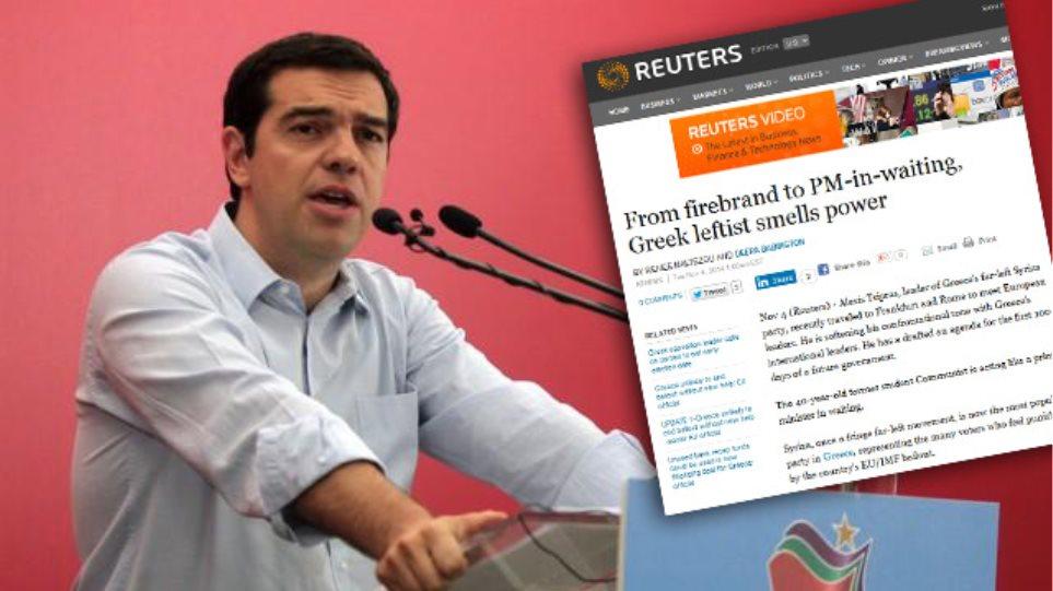 Reuters: Από «πυρπολητής»... εν αναμονή πρωθυπουργός o Tσίπρας