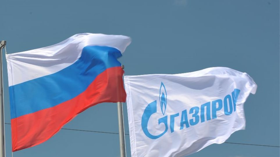 Naftogaz: Κατέβαλε στην Gazprom 1,45 δισ. δολ. για το χρέος
