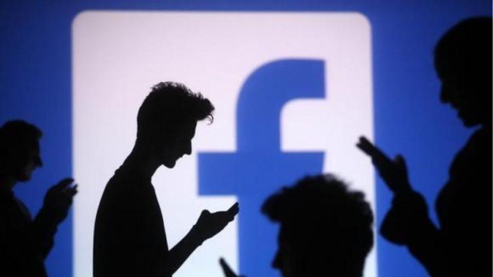 Κατά 24% αυξήθηκαν τα αιτήματα κυβερνήσεων προς το Facebook για στοιχεία χρηστών