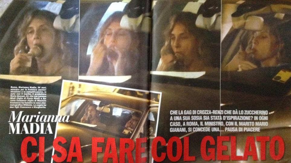Σάλος για φωτογραφία Ιταλίδας υπουργού να τρώει παγωτό