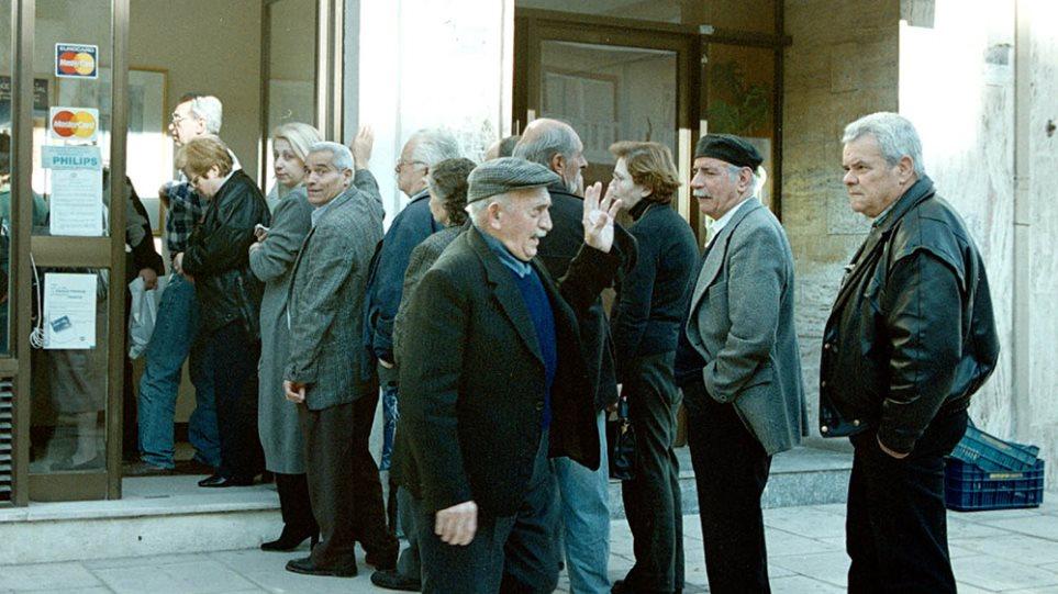 «Μπλόκο» στα εφάπαξ 40.000 συνταξιούχων