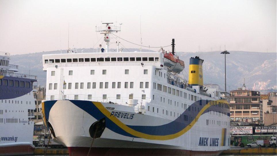 Αρχίζει δρομολόγια το πλοίο «Πρέβελης»