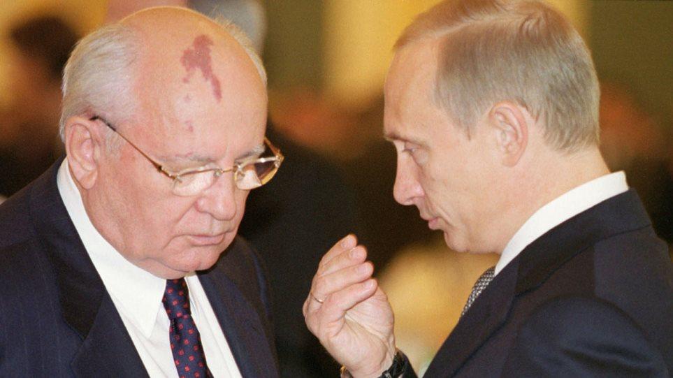 Στο πλευρό του Πούτιν ο Γκορμπατσόφ για την ουκρανική κρίση