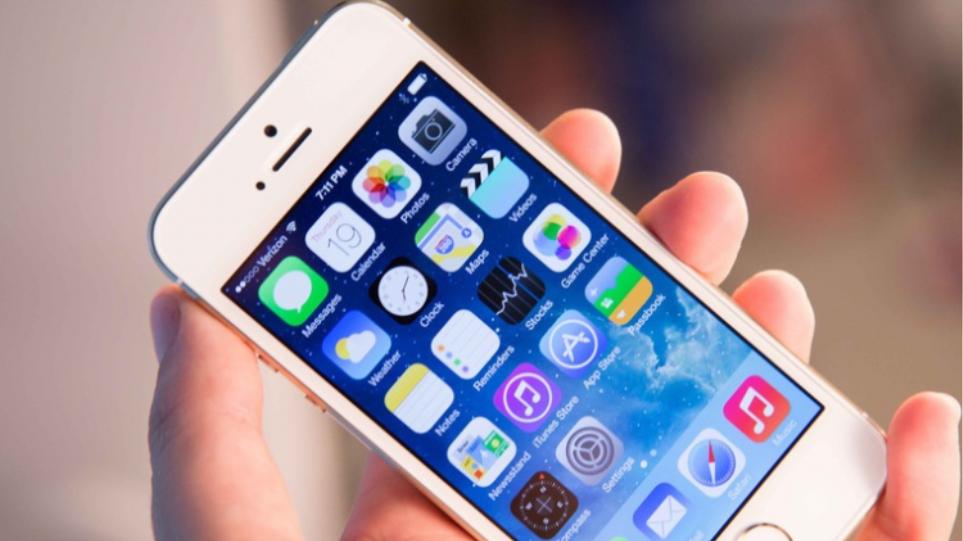 Τρόμος για 800 εκατ. iPhone, iPad και Μac από νέο κακόβουλο λογισμικό