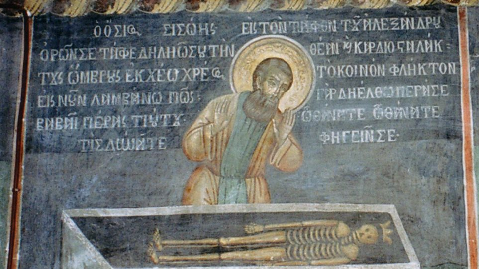 Πώς ο τάφος του Μ. Αλεξάνδρου συνδέεται με τον Όσιο Σισώη