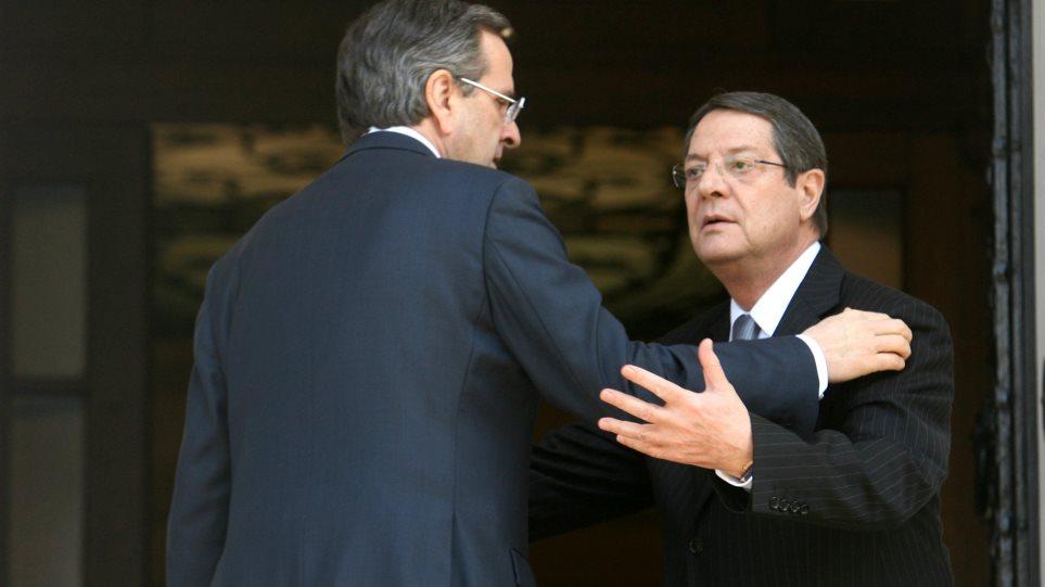 Επαφές Σαμαρά στην Κύπρο - Περιθωριοποίηση της Τουρκίας