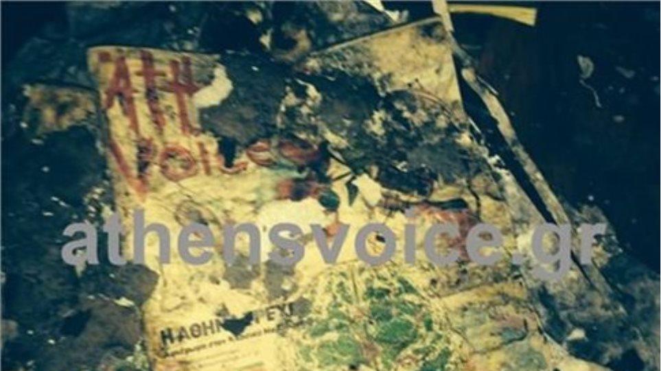 ΠΟΕΣΥ για επίθεση στην «Athens Voice»: Η βία δεν μπορεί να περιορίσει την ελευθερία λόγου