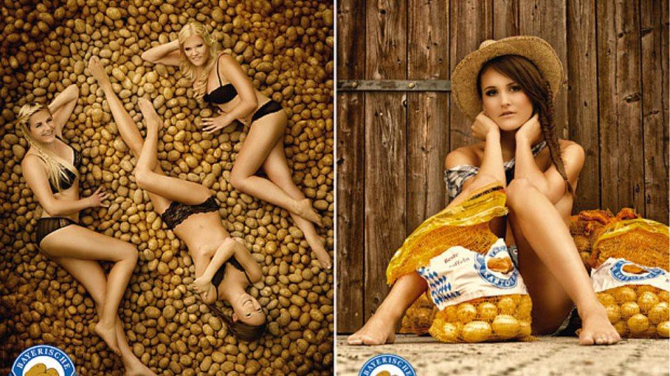 Φωτογραφίες: Ημερολογιο με «Καυτές πατάτες» από την ένωση βαυαρών αγροτών