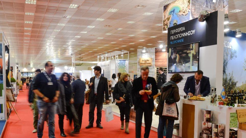 Έκθεση τουρισμού Philoxenia: Με επίκεντρο την Ελλάδα, αναδεικνύει τα Βαλκάνια