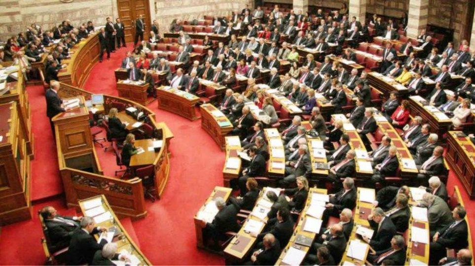 ΝΔ: Πρόταση για μείωση βουλευτών και μη παραγραφή αδικημάτων υπουργών