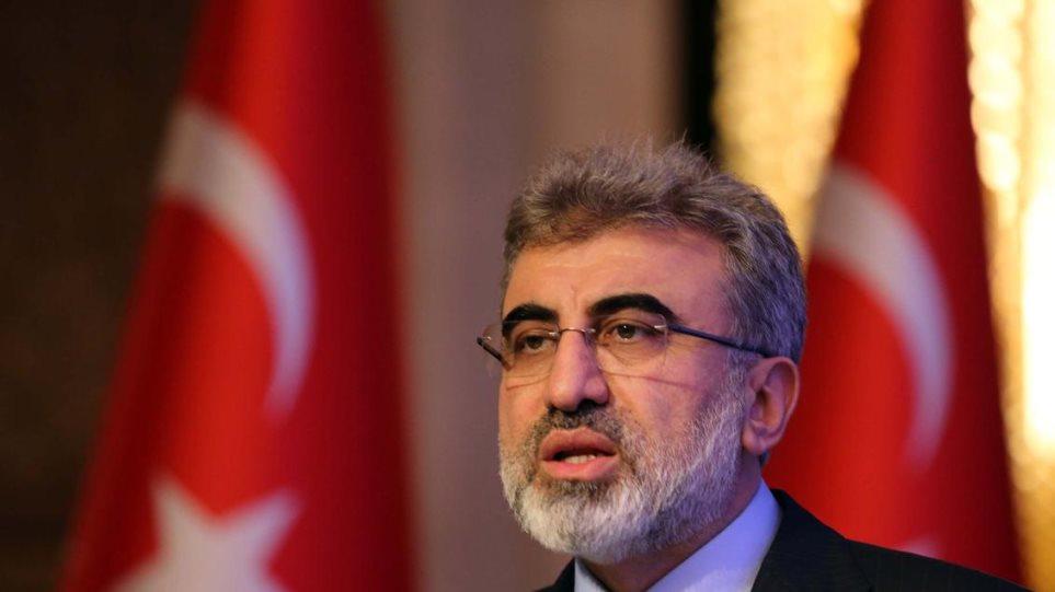 Τούρκος υπουργός Ενέργειας: Το φυσικό αέριο της Κύπρου ανήκει σε όλους τους Κύπριους