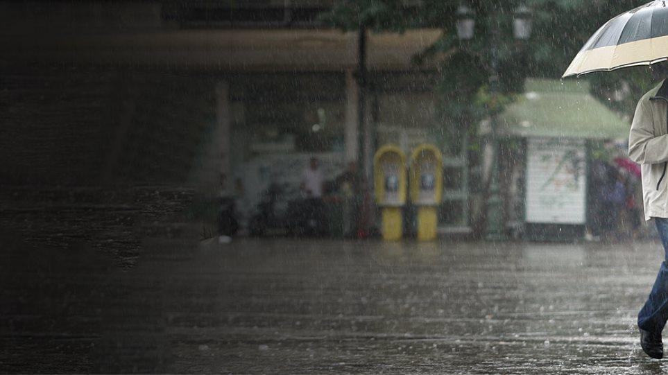 Χαλάει ο καιρός - Έρχονται βροχές και καταιγίδες