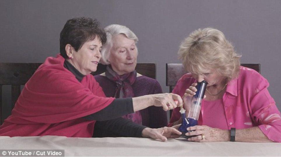 Βίντεο: Δείτε τρεις ηλικιωμένες να καπνίζουν για πρώτη φορά μαριχουάνα