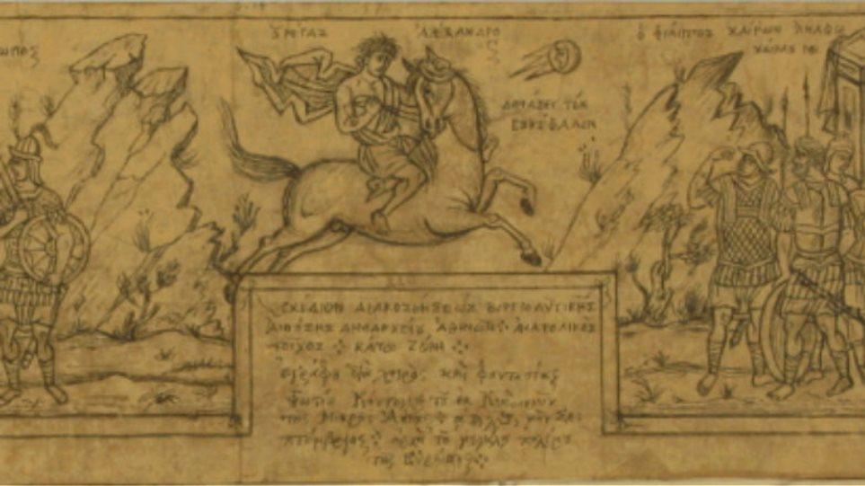 Όταν ο Κόντογλου ζωγράφιζε τον Μέγα Αλέξανδρο!