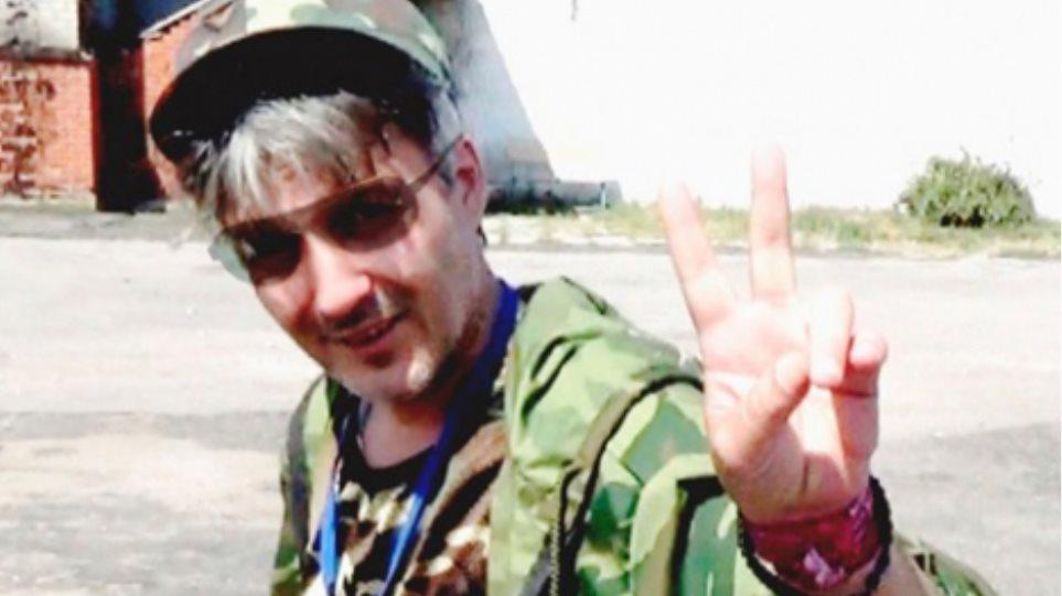 Ποιος είναι ο νεκρός Έλληνας που πολεμούσε στην Ουκρανία