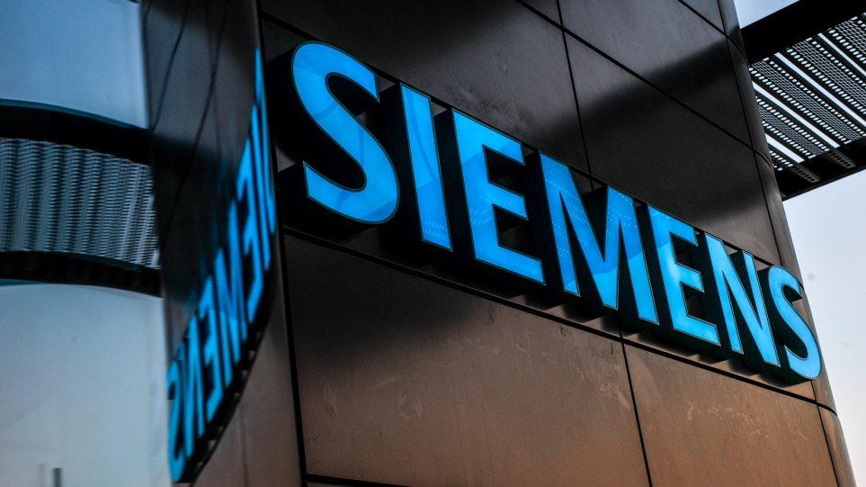 «Κολοβή» η εκπλήρωση των υποχρεώσεων της Siemens έναντι του ελληνικού δημοσίου
