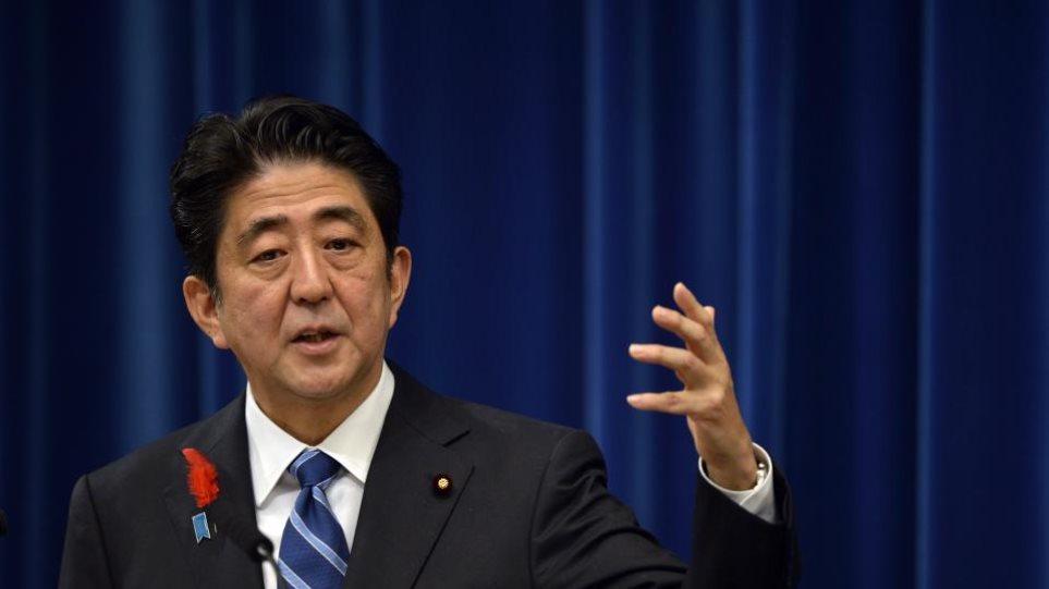 Ιαπωνία: Στην τελική ευθεία για εκλογές, διαλύθηκε η Κάτω Βουλή