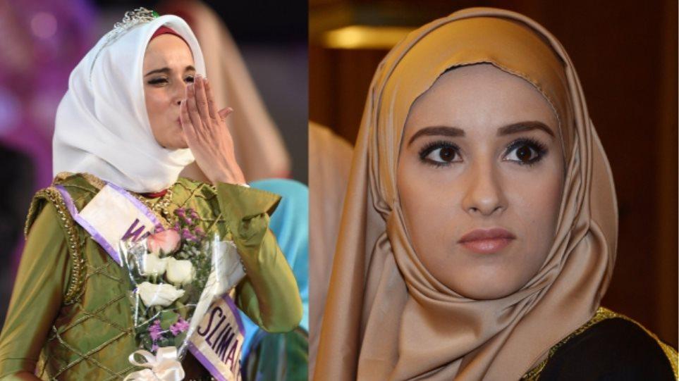 Η Μις Ισλάμ φοράει μαντίλα και ευχαριστεί τον Αλλάχ για τη νίκη της
