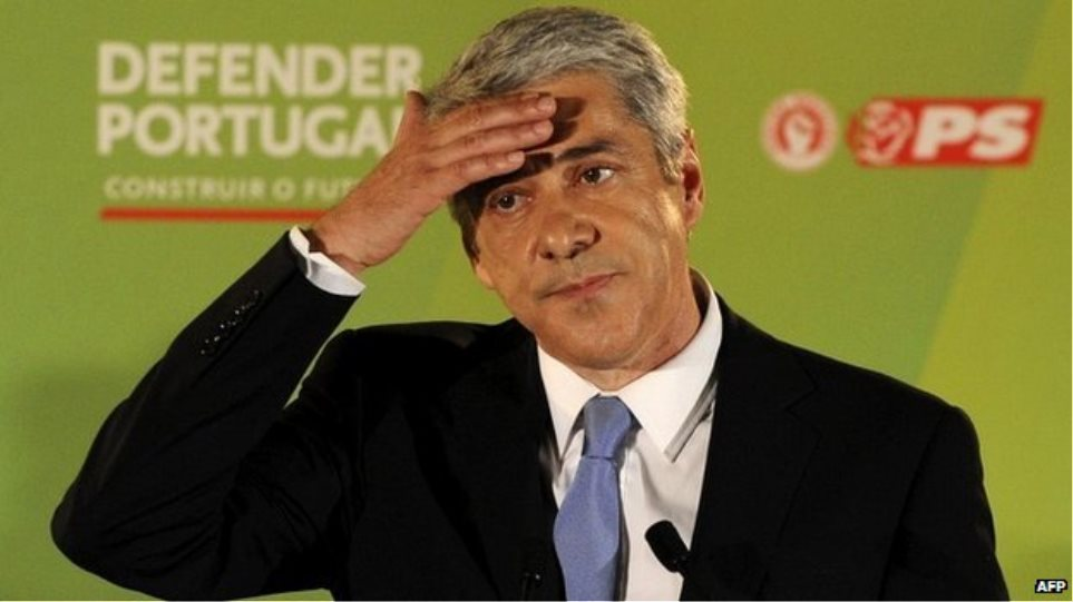 Στο σκαμνί ο πρωθυπουργός που οδήγησε την Πορτογαλία στο μνημόνιο;
