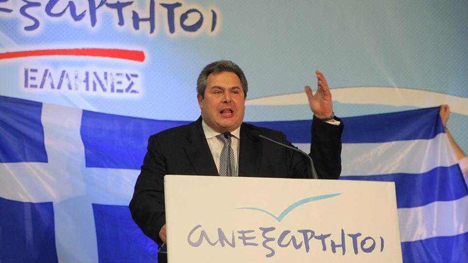 Ο Καμμένος προανήγγειλε συνεργασία με το ΣΥΡΙΖΑ