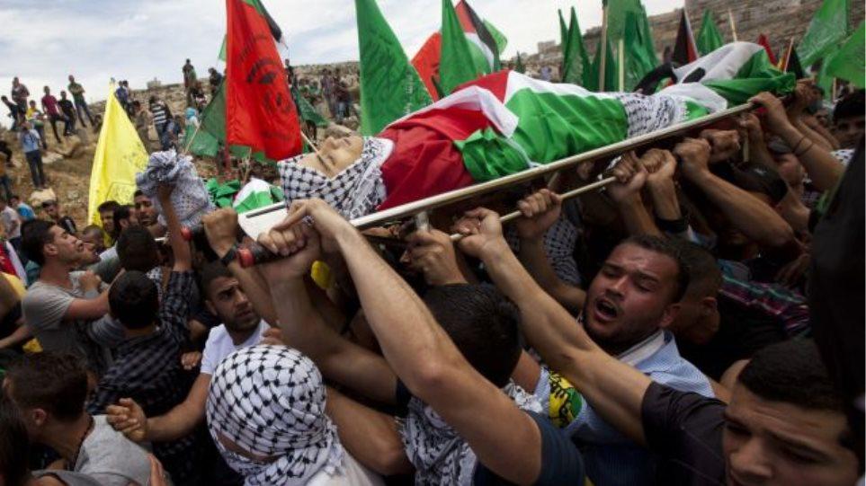 Για ανθρωποκτονία από αμέλεια διώκεται Ισραηλινός που σκότωσε Παλαιστίνιο