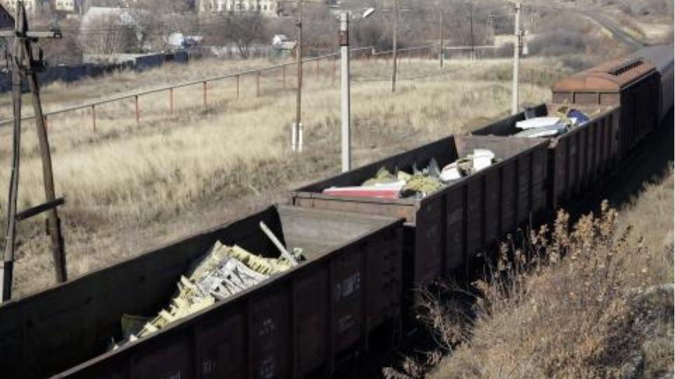 Ουκρανία: Ολοκληρώθηκε η απομάκρυνση των συντριμμιών της πτήσης MH17