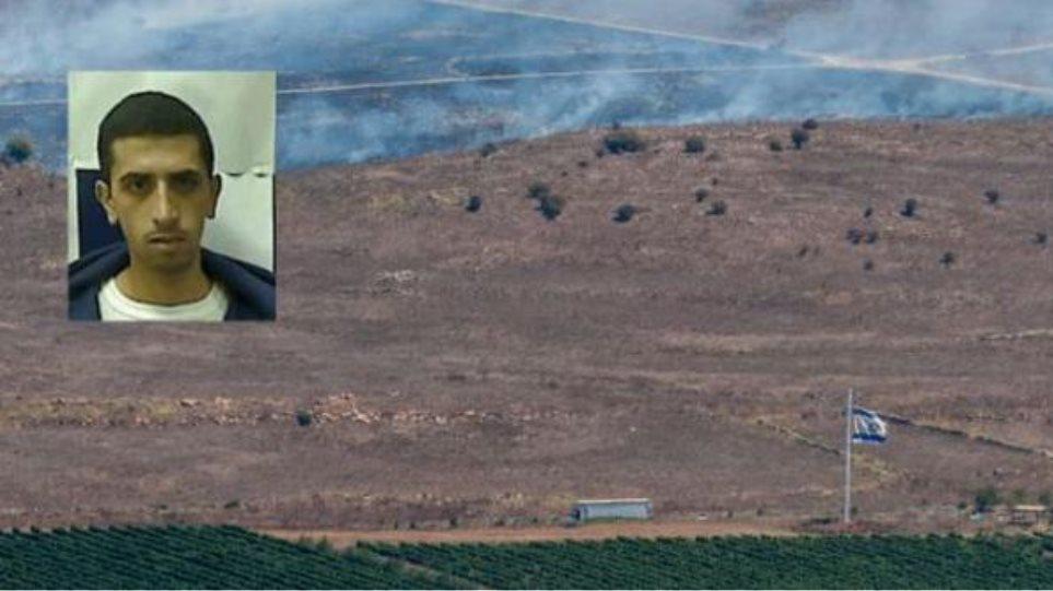 Ισραήλ: Συνελήφθη Άραβας που πολεμούσε με τους τζιχαντιστές