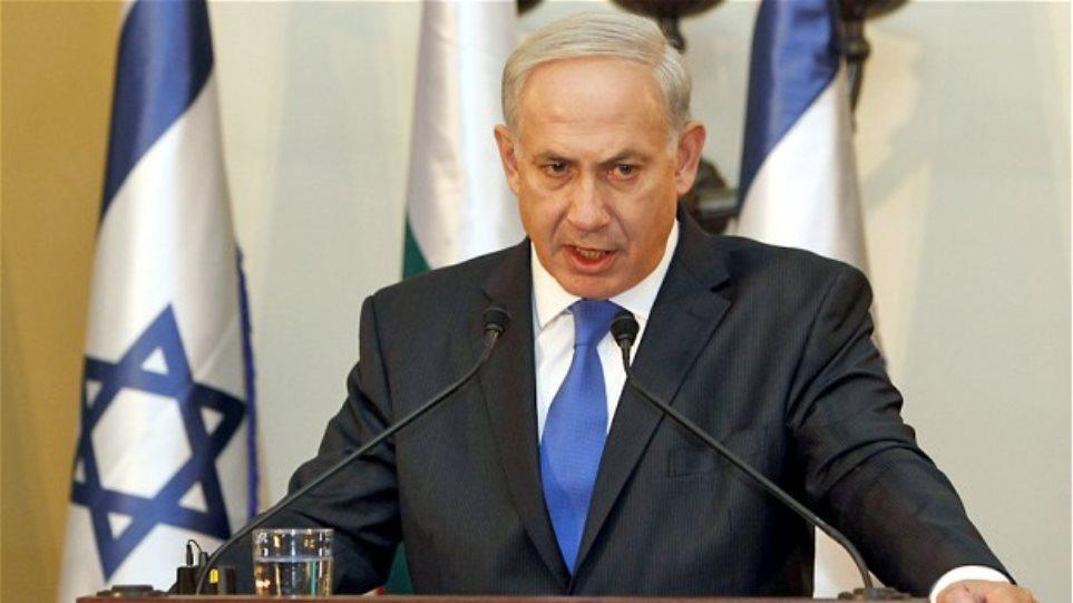 Νετανιάχου: «Ανεύθυνη» η αναγνώριση της Παλαιστίνης από τη Γαλλία