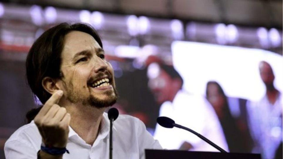 Ισπανία: Πρώτοι στις δημοσκοπήσεις οι «Podemos» του... Τσίπρα