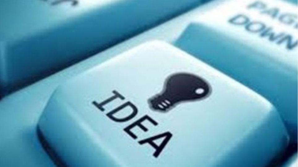 Διακρίσεις σε ελληνικές ιδέες: Η «έξυπνη» τσάντα που δεν χάνεται και το ΙΧ που το καλείς κι έρχεται...