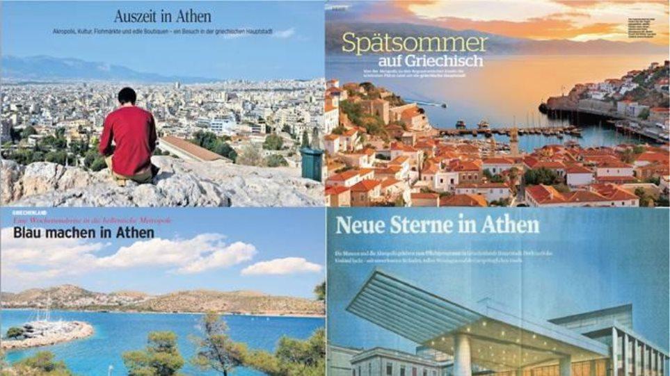Η Αθήνα, πρωταγωνίστρια στους τίτλους των γερμανικών ΜΜΕ